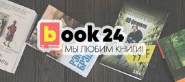 Магазин ШАТУРА в Нальчике: адреса и телефоны.